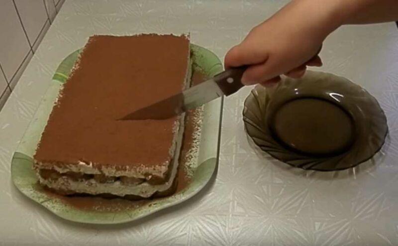 разрезаем десерт