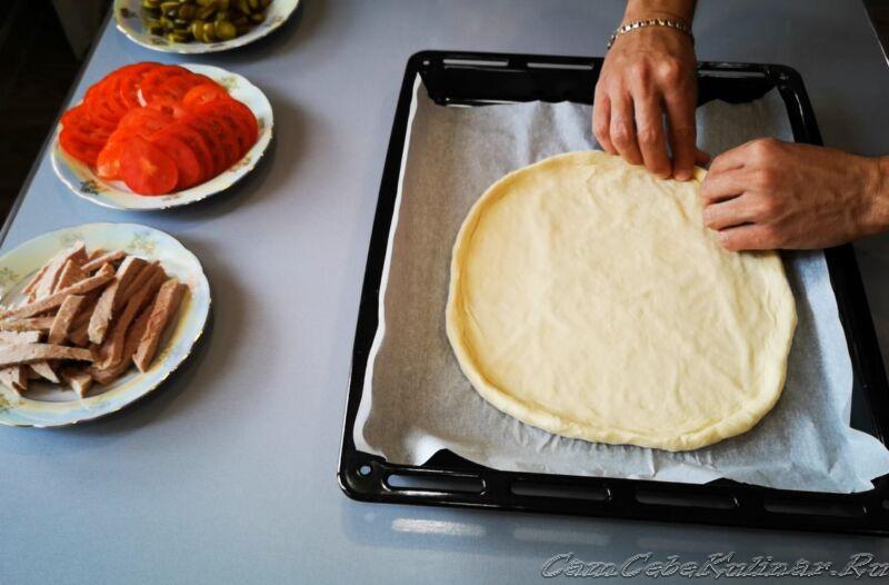 сформировать пиццу